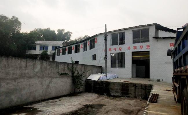 宜宾明威芽菜厂