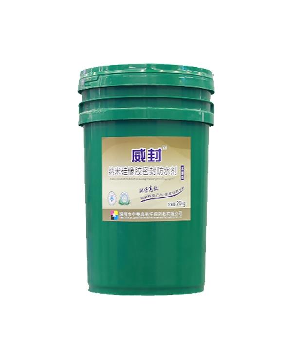 威封®纳米硅改性合成橡胶防水涂料